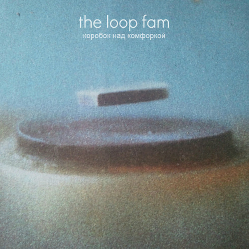 the loop fam - blue electrical tape