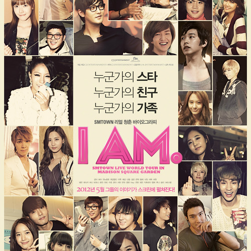 SMTOWN – Dear My Family (Studio Ver.) Lyrics | …