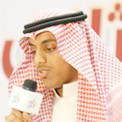 منساك : أداء : ناصر السعيد