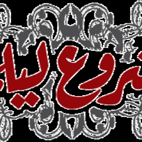 Mashrou'Leila - Bishoof  مشروع ليلى -بيشوف