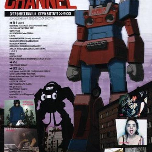 Dev/Null Live @ Murder Channel Vol.7(March 17,2006)