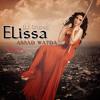 DJ Ghost ft Elissa as3ad wa7da Remix (Demo Version)