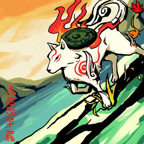 Okami - Harushiden (Ushiwaka's Appearance)