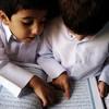 أفواه القرآن للعفاسي - البوم تراحمي يا قلوب