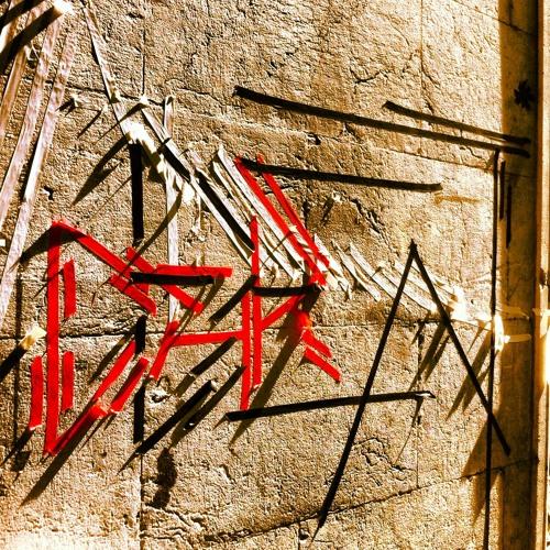 """AN DER BEAT  &  RAMACOD  feat BELIZE '' IVAN LENDL"""""""""""