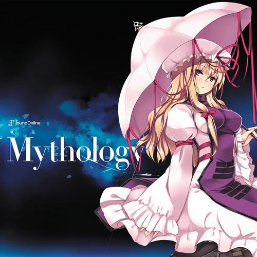 Mythology xfade