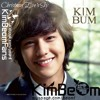 Christmas Eve's Sky - Kim Bum