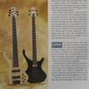 Bassline Buster JJ Soundcheck 2/1996