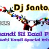 Chandi Ki Daal Par{Dahi Handi Special Mix} Dj Santosh
