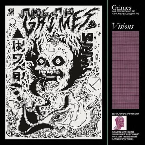 A song sampling Grimes - Circumambient