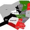 Download قصف على العاصمة وأحداث أخرى في يوم الجمعة- موجز من العاصمة اونلاين Mp3