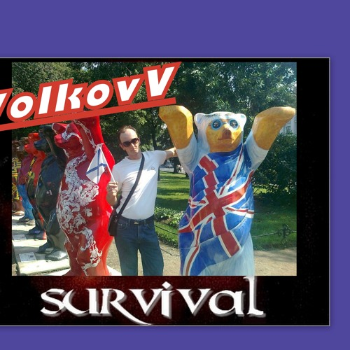 MUSE & DAVIP & MARS (VolkovV rem.) ~SURVIVAL CUZ WE ARE PLAYMA(TASTER)