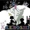 Wind - Akeboshi