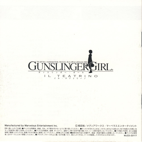 Gunslinger girl il teatrino soundtrack