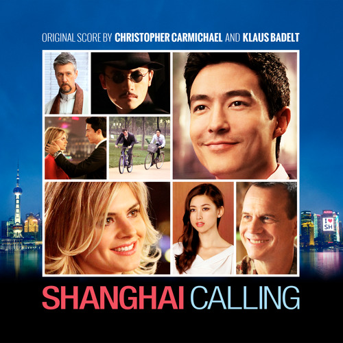 AMT - Shanghai Calling - Leaving Shanghai