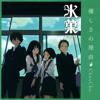 Download Hyouka OP (Yasashisa no Riyuu) - Piano by ycultaanknaabda Mp3