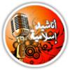 04. Sidi Rabi Dirli Alkhir.mp3