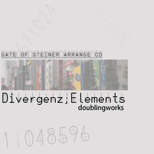 Divergenz;Elements クロスフェードデモ