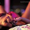 P-Jay - Ne Dors Pas