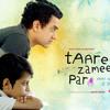 Taare Zameen Par (Aamir Khan) - Shake and Rinse
