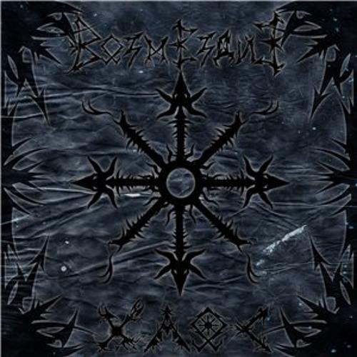 Хаос (Khaos) [Chaos] (Album Chaos 2012)