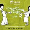 Sandhi Featuring Arif Baul -Dekhle Chobi ( Jalal Geety )