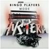 Bingo Players vs Lil Jon - Mode w/ Put Your Fucking Hands Up (Gareth Duong Reboot)