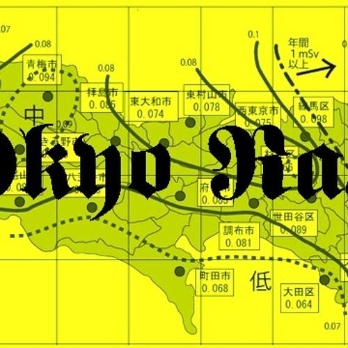 [東京RAP MIX] T0kyo Raps mixed by †.O.B.Y.