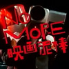 Download Movie Seeker ~ NO MORE 映画泥棒 REMIX Mp3