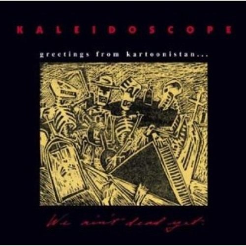 The Kaleidoscope - African Market Place