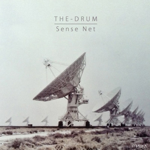 The-Drum - / BZE (Neuport Remix) FREE DOWNLOAD VIA MISHKA RECORDS