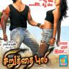 8.Nammaloda Pantham-www.MusicBold.com