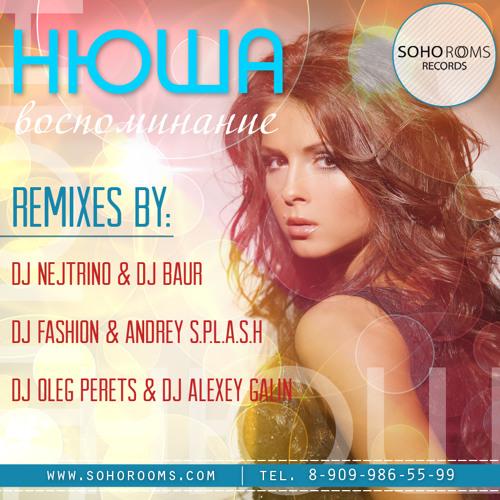 Нюша - Воспоминание (Dj Fashion & Andrey S.p.l.a.s.h. radio remix)