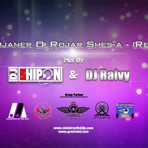 Romjaner Rojar Shese - (Remix) By Shipon & DJ Raivy