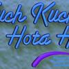 Download Title Music | Kuch Kuch Hota Hai Mp3