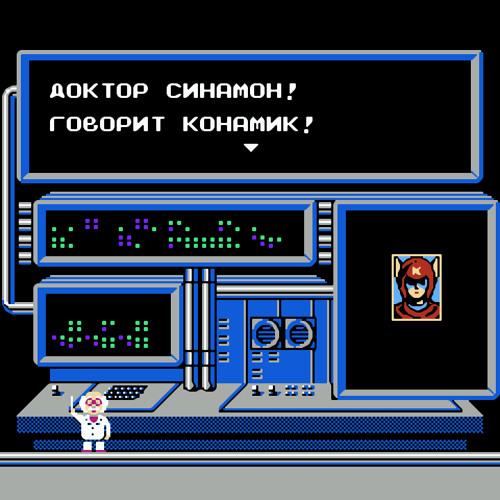 GameGate - Konami boy/Konami girl (NES Game cover)