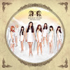 (Unknown Size) Download Lagu AOA - Love Is Only You Mp3 Gratis