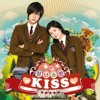 G.NA - Kiss Me (Ost. Playfull Kiss) Cover