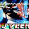 Mahiya Awarapan ( DJ VEERU House Remix )
