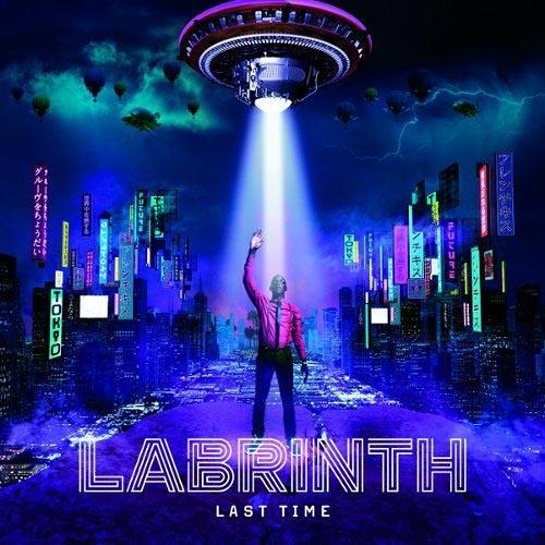 Labrinth - Last Time (Knife Party Remix) (Aggresivnes Redub)