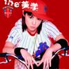 Aya Matsuura-The Bigaku