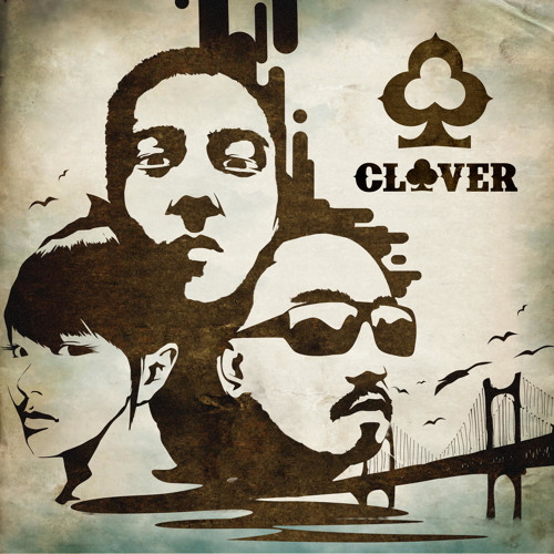 Clover (클로버) - 돼지 국밥