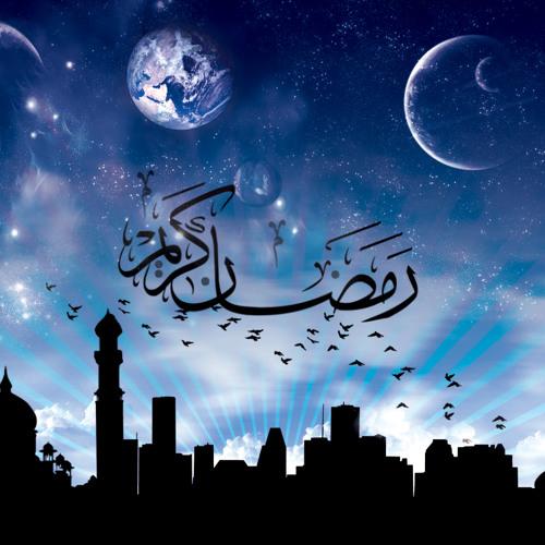 The End of Ramadan