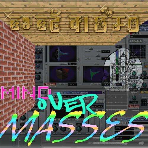 Mind Over Masses