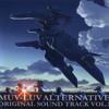 生命の炎 (Muv-Luv Alternative)