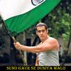 Suno Gaur Se Duniya Walo Feat. Salman Khan-Remixed By Rishi Dhar aka Dj Rishi