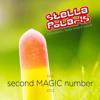 Sunshine Reggae (Visti & Meyland's Stella Polaris Remix)