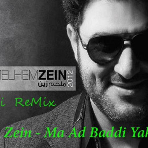 جديد ملحم زين - ما عاد بدي ياك ريمكس - Melhem Zein - MA ad Badi Yak DJ RaMi