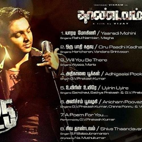 Thaandavam - YAaradi Mohini - TamilRockers.Net