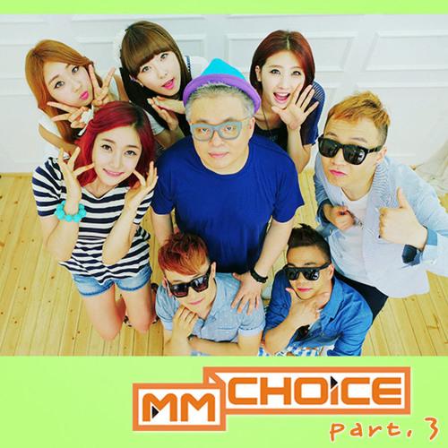 Rhythm Power (리듬파워)& Nine Muses (나인뮤지스) - Get Up